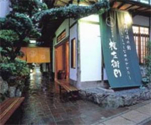 城崎温泉 千年の湯 権左衛門