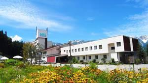 白馬姫川温泉 白馬ハイランドホテル