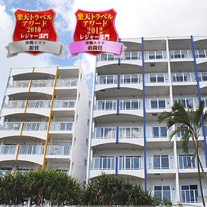 ゆくりなリゾート沖縄 レモンハウス