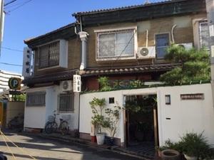 水月旅館<大阪府>