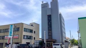 ホテル小名浜ヒルズ