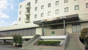 薬湯風呂 水戸リバーサイドホテル