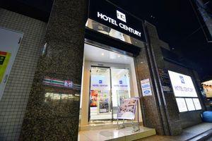 ホテル センチュリー<千葉県>