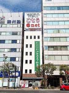 ビジネスホテルごとう@NET