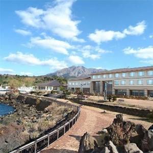 絶景マグマ温泉の宿「レインボー桜島」