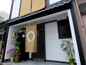 京都ゲストハウスhannari