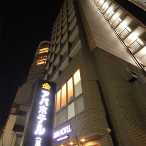 アパホテル[京急蒲田駅前]