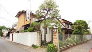 松の家旅館