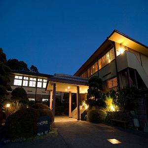 里山リゾート さつき別荘