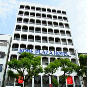 神戸プラザホテル