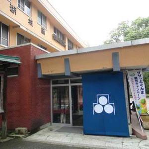 猿ヶ京温泉 ホテル湖城閣
