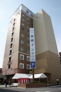東横イン桐生駅南口