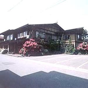 お宿 塚本荘