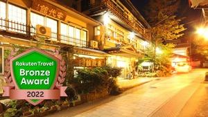 湯田中温泉 部屋食でまったり かけ流しの宿 安代館