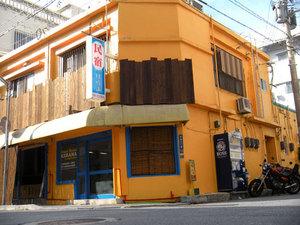 沖縄ゲストハウスけらま