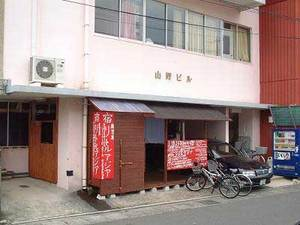 Hostel 鹿児島リトルアジアGuest House
