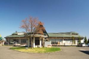 南部町農林漁業体験実習館チェリウス