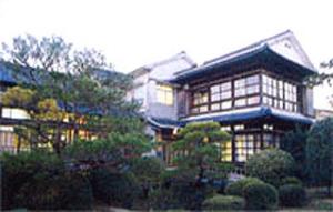 富亀和旅館