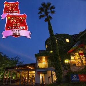 リゾートホテル モアナコースト~全室露天風呂付き 大人の隠れ家~