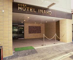 ホテル稲穂