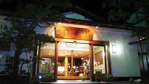 萬寿荘 さわだ旅館