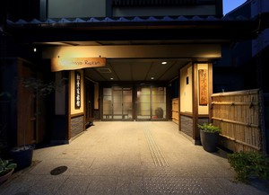 松葉家旅館