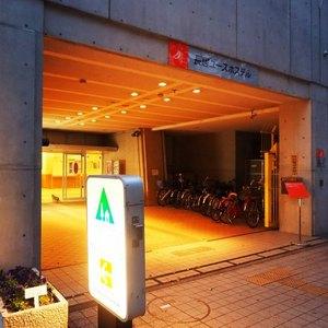 大阪市立長居ユースホステル