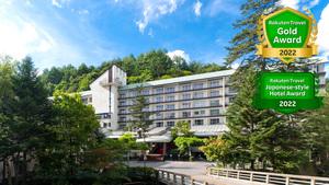 大自然と露天風呂のリゾート 蓼科グランドホテル 滝の湯