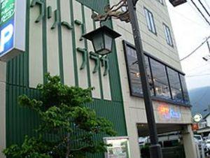 姉妹館の天然温泉に入れるビジネスホテルグリーンプラザ