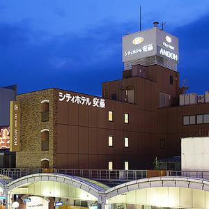 シティホテル安藤