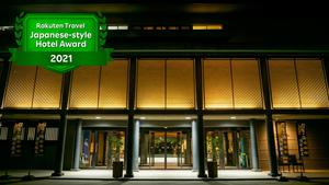 常磐ホテル
