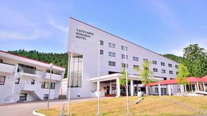 立山山麓温泉 立山国際ホテル