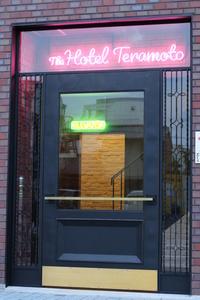 THE HOTEL TERAMOTO