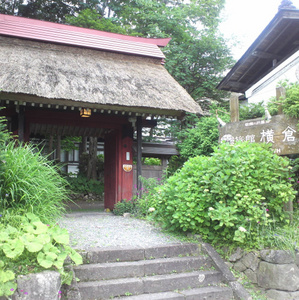 国民宿舎 横倉旅館