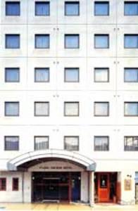 府中第一ホテル