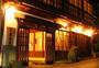 松山・道後『旅館 常磐荘』のイメージ写真
