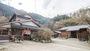 宇土・八代・水俣『山女魚荘』のイメージ写真