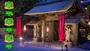 湯西川温泉に女子2人で女子旅を楽しみたいです。リーズナブルなところ教えてください。