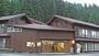 加賀・小松・辰口『白山温泉 永井旅館』のイメージ写真