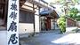 永平寺・勝山・大野『扇屋』のイメージ写真