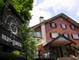 斑尾・飯山・信濃町・野尻湖・黒姫『欧風料理の宿 マウンテンリゾート・マルガンタ』のイメージ写真