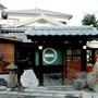 夏休みに夫婦で和を楽しむために別府温泉へ!おいしい料理や風情ある露天風呂の宿
