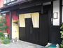 丹後・久美浜『和みの宿 三幸』のイメージ写真