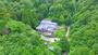 新高湯温泉 吾妻屋旅館の写真