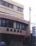 上越・糸魚川・妙高『豊田屋旅館』のイメージ写真