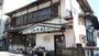 岐阜県の白川駅から徒歩圏内の宿