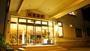山里温泉旅館の写真