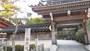 高野山・橋本『密厳院』のイメージ写真