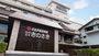 城崎温泉で小学生がいる家族連れでもくつろげる宿のおすすめは?