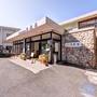 国民宿舎 清嵐荘の写真